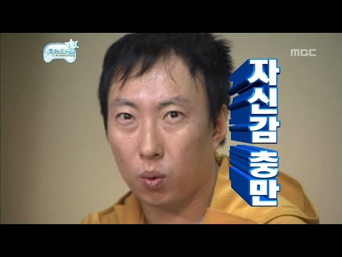 Infinite Challenge, the Sea of Okhotsk(1), #05, 오호츠크 해(1) 20110219