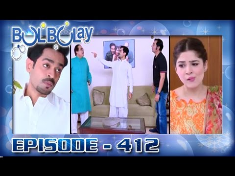 Bulbulay Ep 412 - ARY Digital Drama