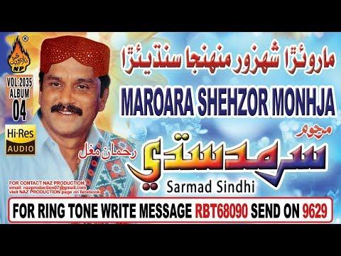 Maroara Shehzor Monhja Sindhi - Sarmad Sindhi - Album 4 - Volume 2035 Audio