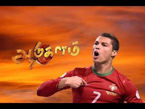 cristiano ronaldo in aadukalam song
