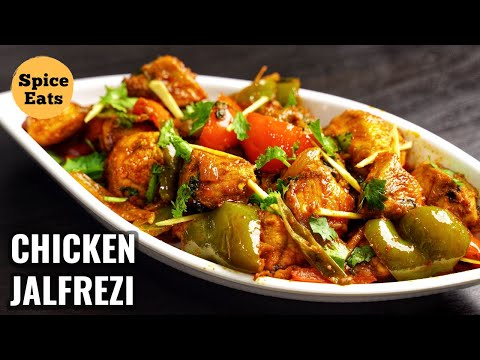 CHICKEN JALFREZI | RESTAURANT STYLE CHICKEN JALFREZI | JALFREZI CHICKEN CURRY