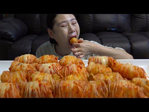 아삭아삭 김치쌈은 손으로 먹어야 제맛이쥬 먹방 MUKBANG