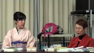 上野千鶴子vs澁谷知美トークショー6 川原洋子 検索動画 30