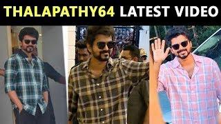 Thalapathy 64 Mass Shooting Spot Video | Fans Reaction | Vijay, Lokesh Kanagaraj, Karnataka