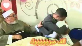 اجمل حضن بعد كتب الكتاب  الف مبروووووك  صديقي الغالي /محمد ابراهيم ربنا يحفظكم