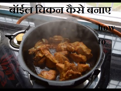 How to make testy chicken for bodybuilding youtube how to make testy chicken for bodybuilding forumfinder Choice Image