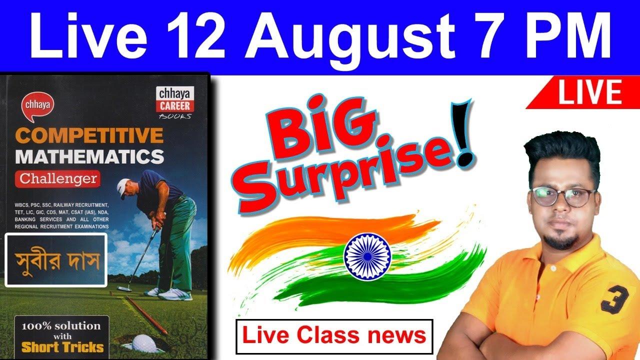 😍Big Surprise!😍7 PM || Independence Surprise || Roy's Coaching