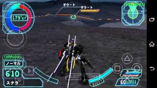 Gundam seed rengou vs zaft portable on PPSSPP V0.9.9.1