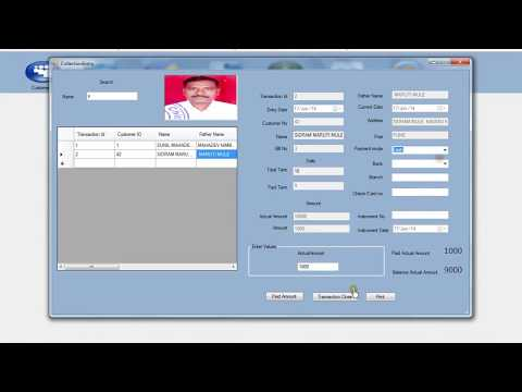 finance software Daily Collection generic technology