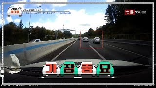 19th_한문철의 교통사고 몇대몇 _고속도로 칼치기 사고