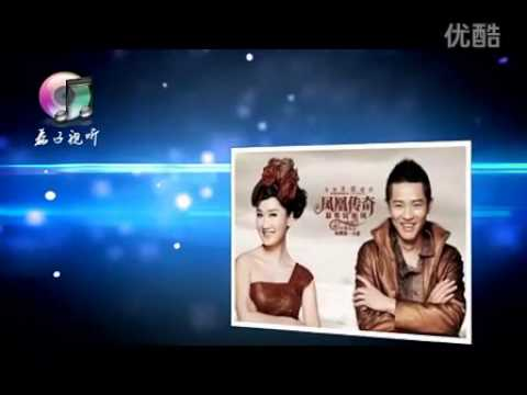 Top 10 chinese songs No.2 - The coolest chinese folk style song - 最炫民族风凤凰传奇.f4v