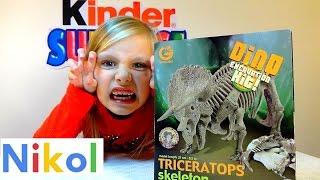 С Николь играем в раскопки Динозавров !