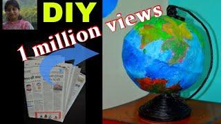 Newspaper Diy Craft : How To Make Mini Globe Using Newspaper | Newspaper Craft