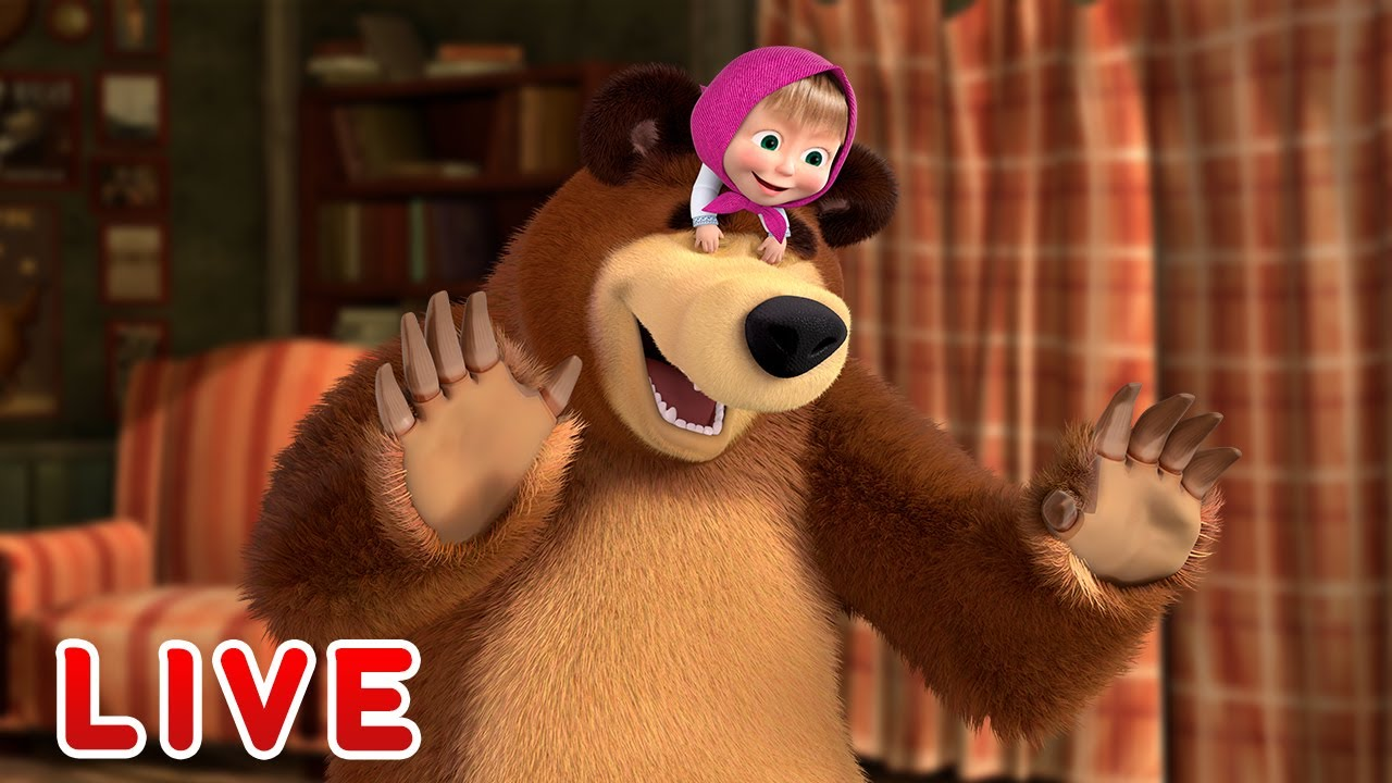 🔴 EN DIRECT 👀🔦 Je t'ai trouvé ! 👀🔦 Masha et Miсhka 🐻👧Masha and the Bear