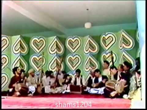 Old Pashto Song Kd Tacnik