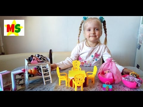 Софи играет с куколками ЛОЛ, Мебель для кукол ЛОЛ , ⭐Звёзды Мариника и Софи