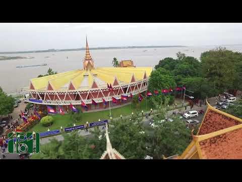 Drone of Phnom Penh