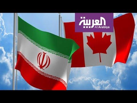 100 ألف إيراني في كندا لم يصوتوا في الانتخابات الإيرانية  - نشر قبل 7 ساعة