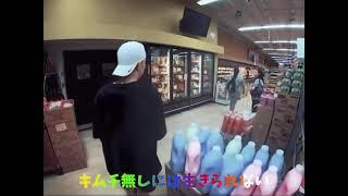 キムチがいっぱい欲しいホシさん【김치주제가付き】