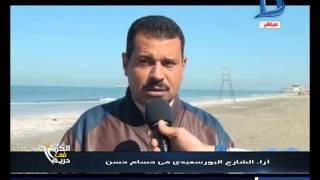 الكرة في دريم| شاهد: آراء الشارع البورسعيدي في حسام حسن