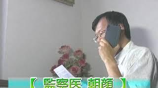 「監察医 朝顔」今期最高視聴率「14.4%」好調の要因 「テレビ番組を斬...
