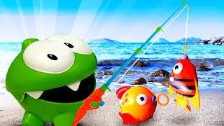 Іграшки для малюків — Мультик для самих маленьких: Ам Ням і Пісочниця — Ловимо рибку