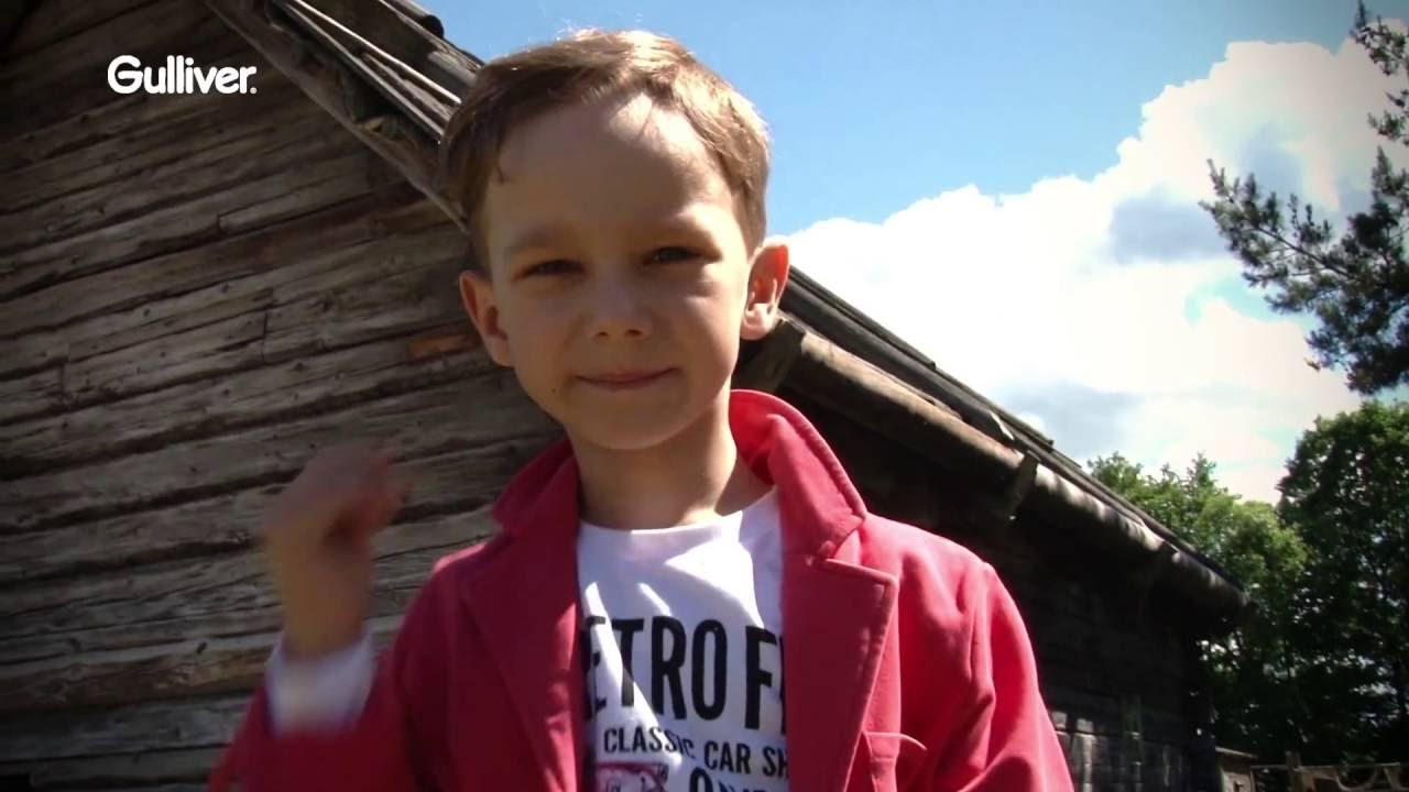 Детская одежда Gulliver - YouTube