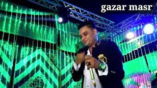 يا ولاد كاري افجر موال  من  علي فاروق   الموسيقار محمد الجزار   ٢٠١٩