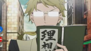 Vine | Bungou Stray Dogs | Now & Later