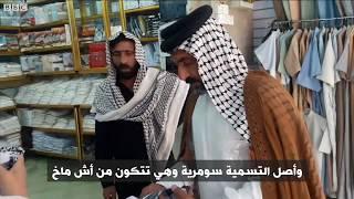 أنا الشاهد: عباءات عراقية تباع بآلاف الدولارات