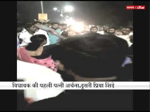Arni BJP MLA Raju Narayan Todsam's wife Priya Shinde....crowd thrashed.. Mp3