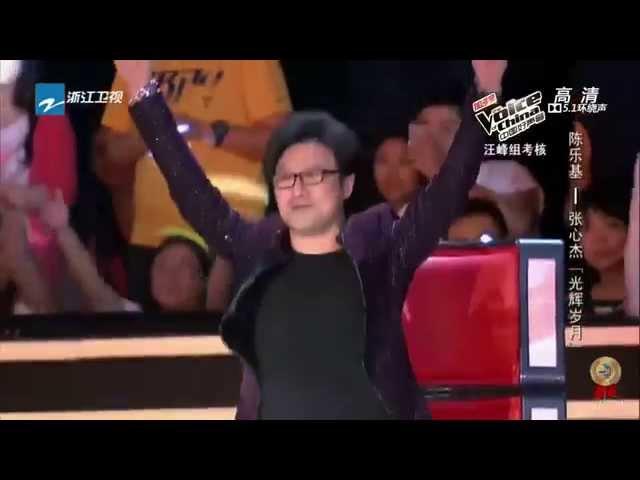 陈乐基, 张心杰 - 光辉岁月 (中国好声音第三季, 优化版)