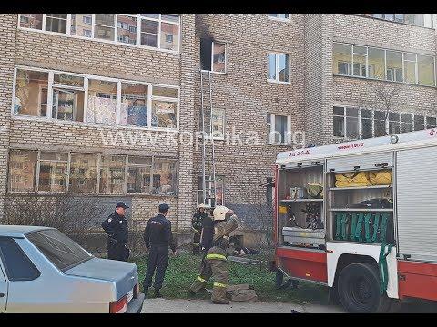 Избил жену, поджог квартиру и выбросился из окна