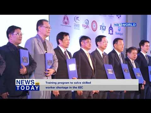 Training program to solve skilled worker shortage in the EEC