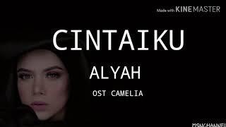 OST CAMELIA | CINTAIKU -ALYAH LIRIK