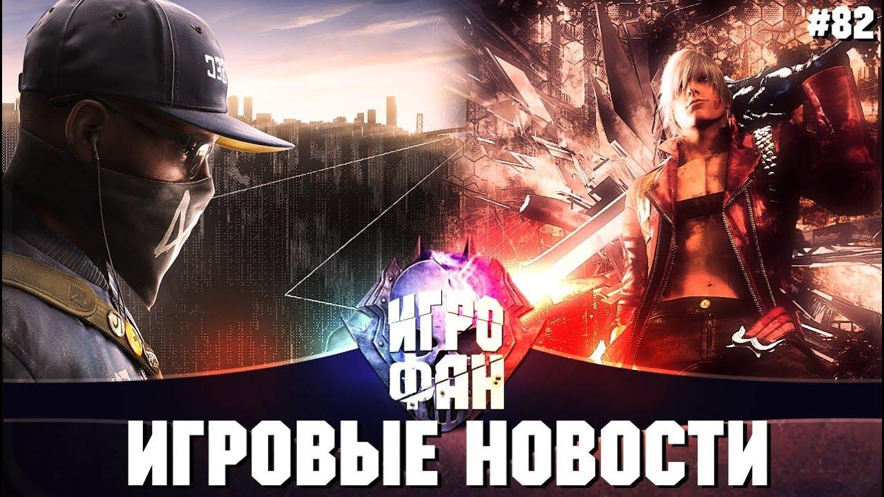 Новости на первом ярославском канале смотреть онлайн