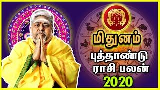 2020 Rasi Palan | New Year Rasi Palan – புத்தாண்டு ராசிபலன் – மிதுன ராசி 2020 | New Year | BTB