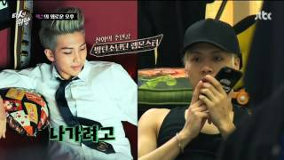 GOT7 Jackson called BTS Rap Monster on Taste Of Others cut.