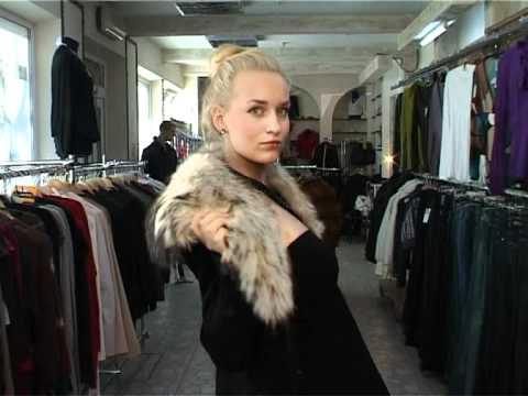 """Магазин одежды """"БУМ"""""""