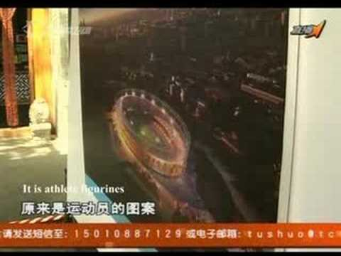 """""""London House"""" Opened in Beijing"""