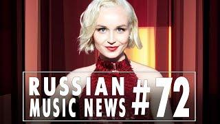#72 10 НОВЫХ КЛИПОВ 2018 - Горячие музыкальные новинки недели