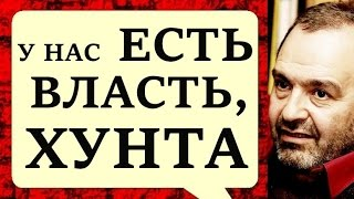 Виктор Шендерович, Либо Власть делает нас рабами, либо мы делаем их подсудимыми! Будут травить как з