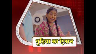 Gudiya Hamari Sabhi Pe Bhari: Gudiya's NEW ANNOUNCEMENT!