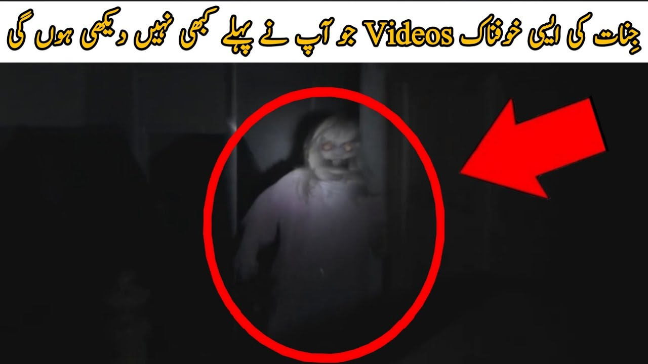 Top 5 SCARY Ghost Videos Caught By YouTuber's | SCARY GHOST Videos by Ghost Hunters!