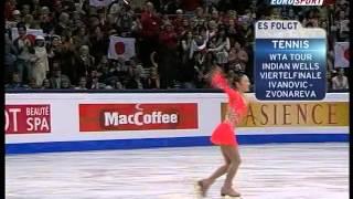 Yukari Nakano Worlds 2008 FS  german commentary 中野友加里 検索動画 15