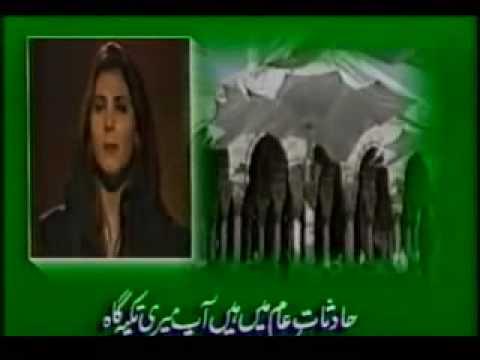 Qasida Burda Sharif With Translation