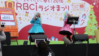 RBCラジオ祭り 2016 番組対抗 パーソナリティーカラオケ大会 ストレス研...