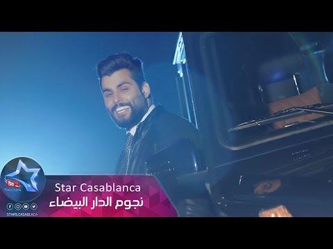محمود التركي - واحد / Offical Video - Mahmood al turki wahed