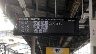 福岡市地下鉄空港線(K01)・JR筑肥線(JK01)姪浜駅(4番のりば)(JK08)筑前前原行きⅡ