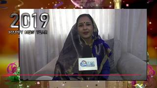 New year 2019 wishes by Purnea